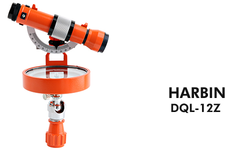 Harbin DQL-12Z Ormancı Pusulası